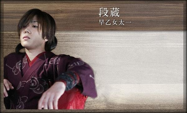 《信长协奏曲》真人版日剧