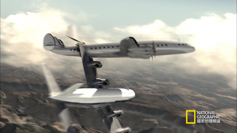 空中浩劫:大峡谷空中相撞事故